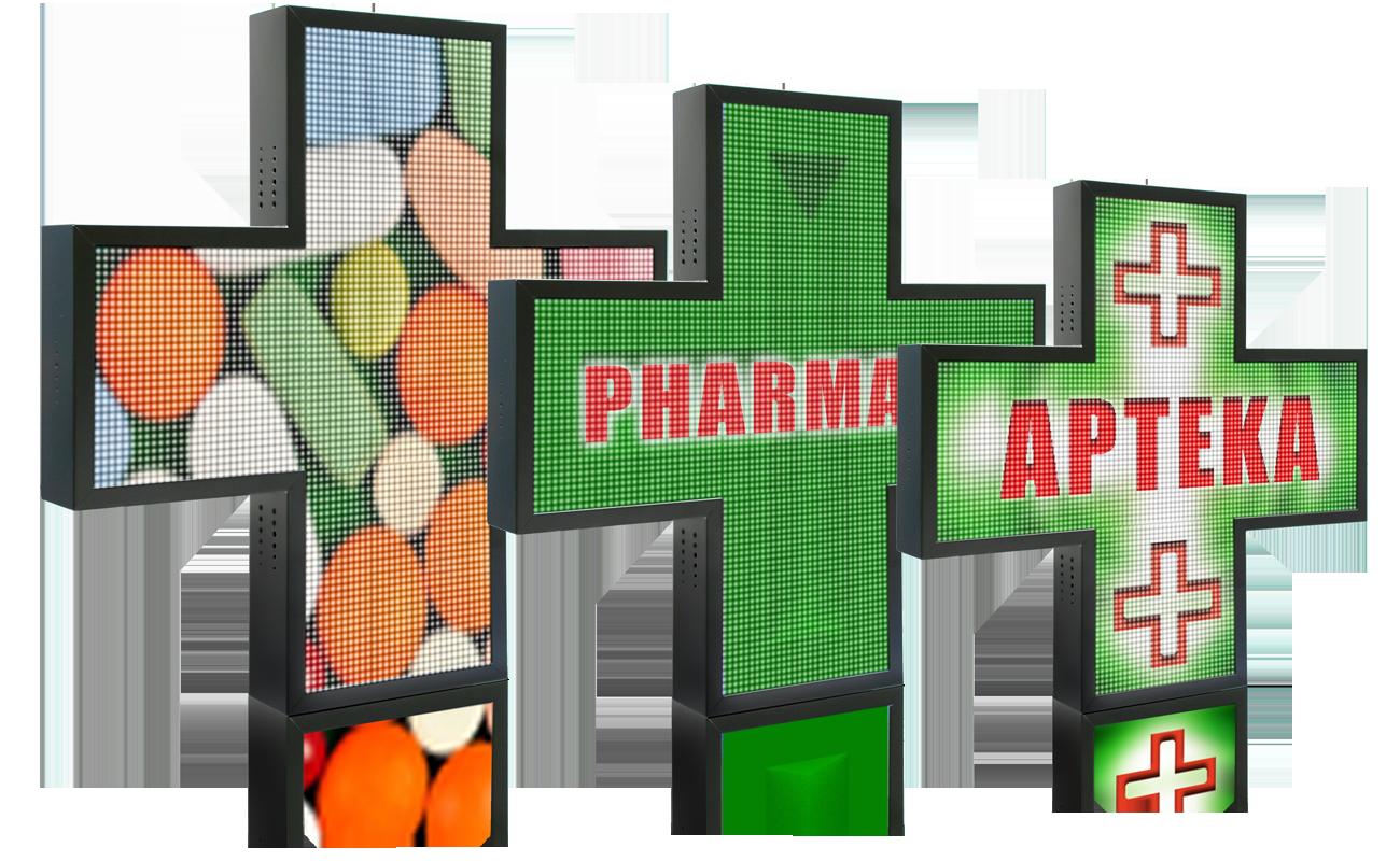 Full Colour Pharmacy Crosses